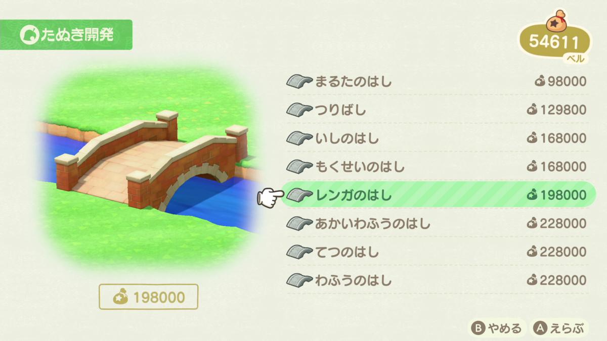 f:id:saki_yukino:20200403231729p:plain