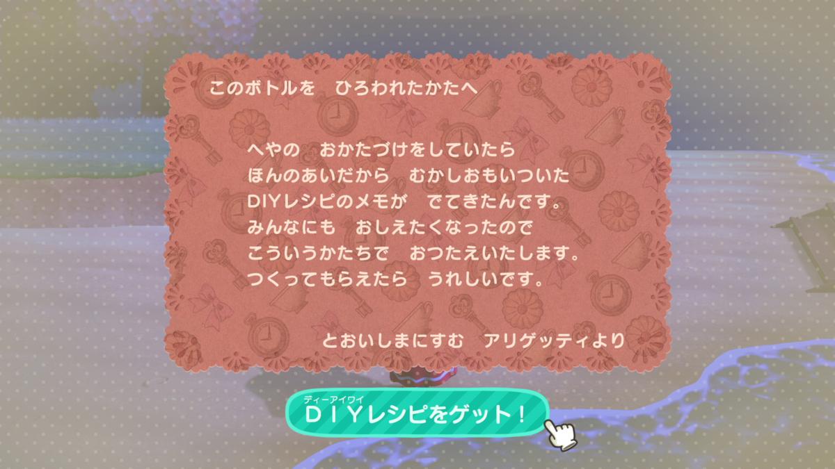 f:id:saki_yukino:20200403231831p:plain