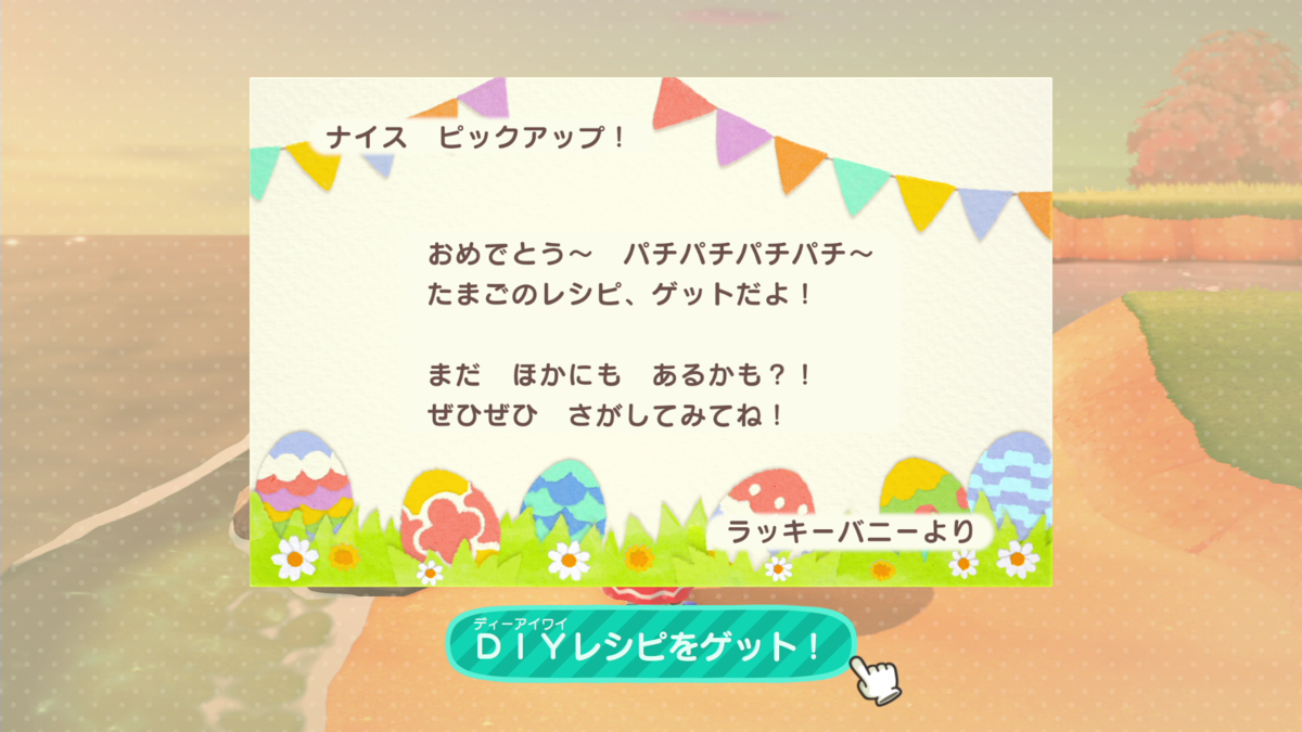 f:id:saki_yukino:20200404185702p:plain