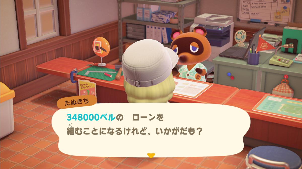 f:id:saki_yukino:20200404185820p:plain
