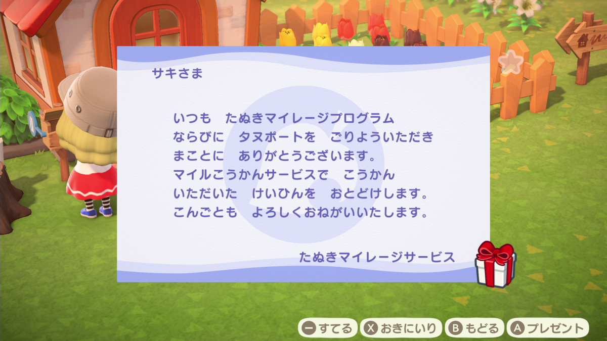 f:id:saki_yukino:20200406183344p:plain
