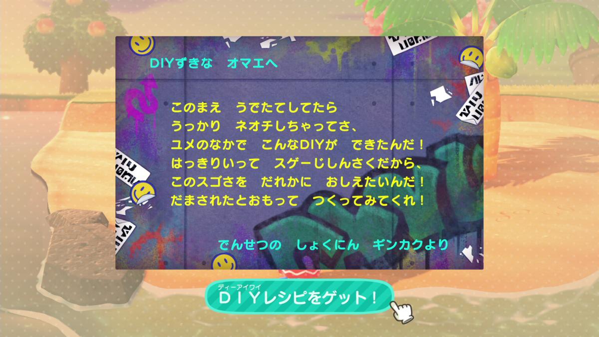 f:id:saki_yukino:20200406183437p:plain