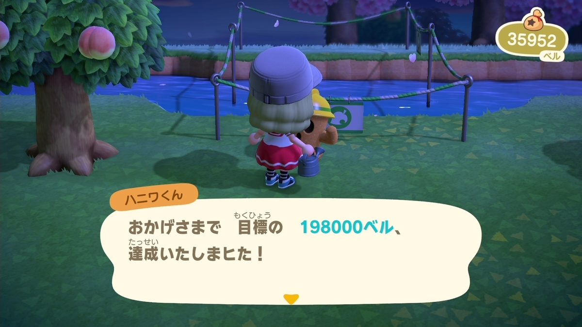 f:id:saki_yukino:20200408194816j:plain