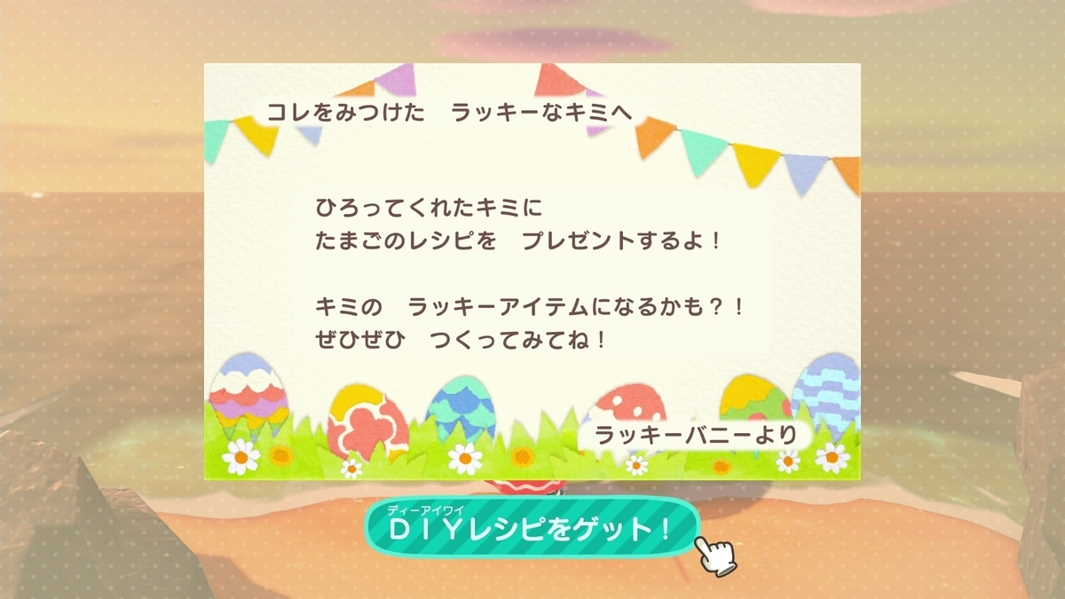 f:id:saki_yukino:20200409201153j:plain