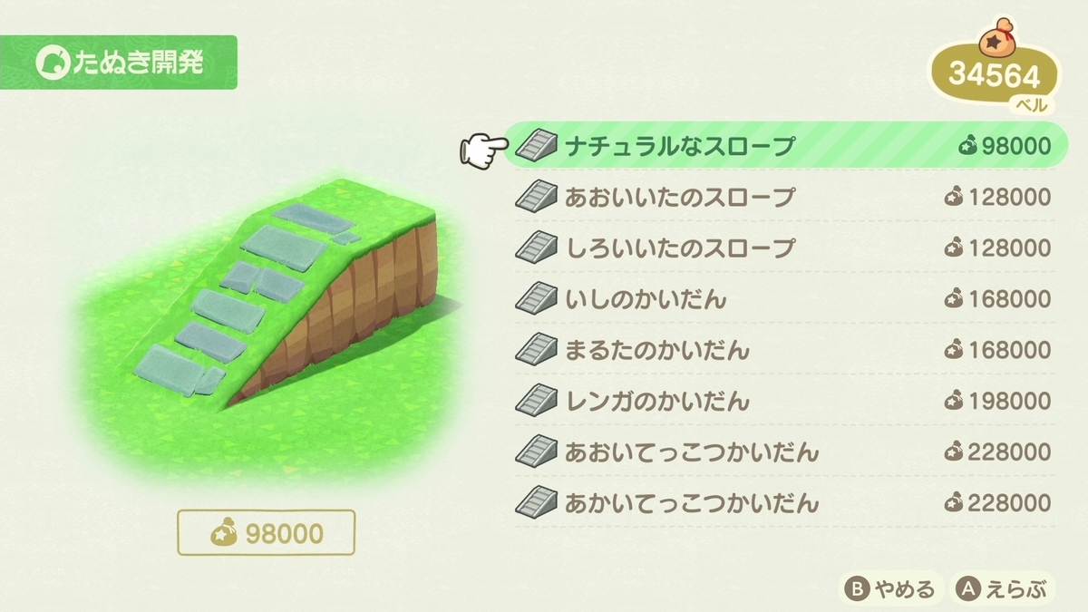 f:id:saki_yukino:20200409201211j:plain