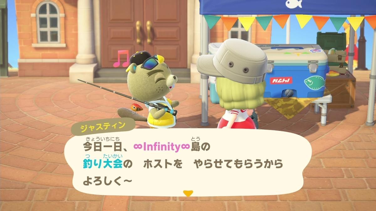 f:id:saki_yukino:20200411162049j:plain