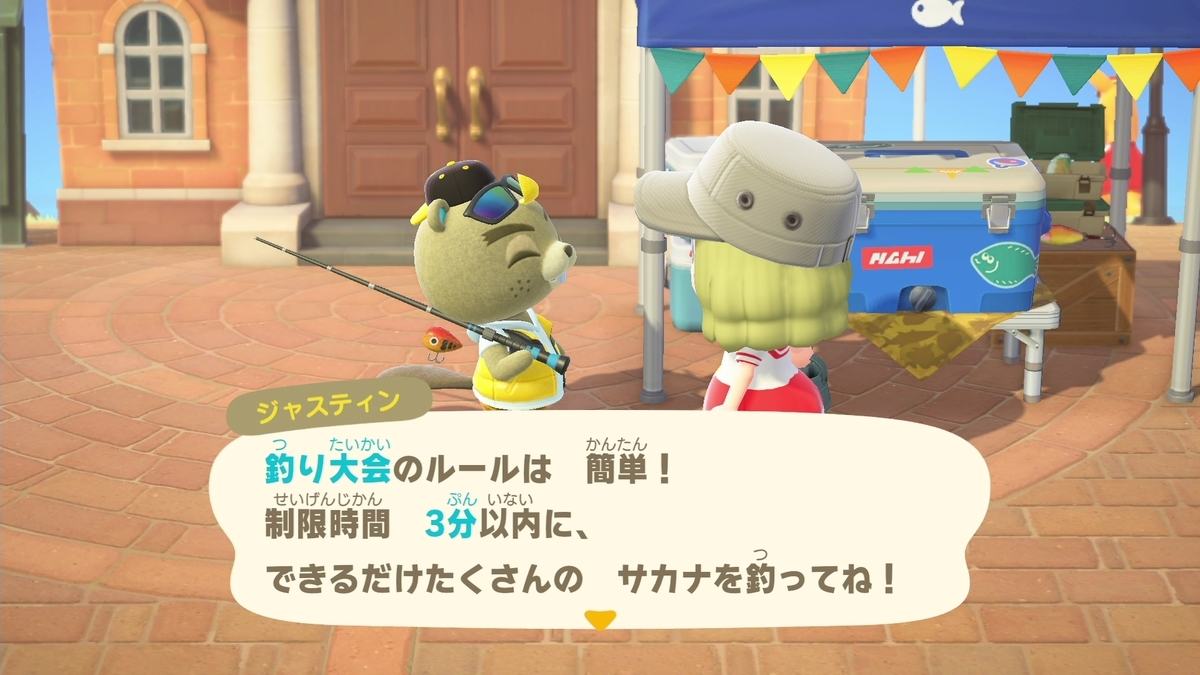 f:id:saki_yukino:20200411162055j:plain