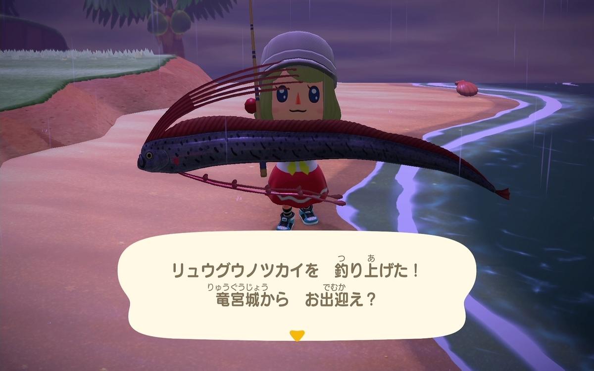 f:id:saki_yukino:20200413210404j:plain