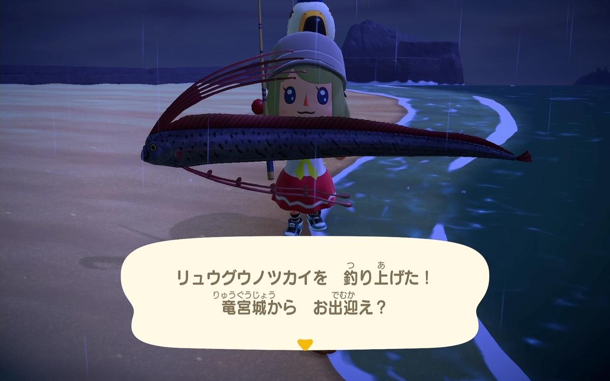 f:id:saki_yukino:20200413210412j:plain