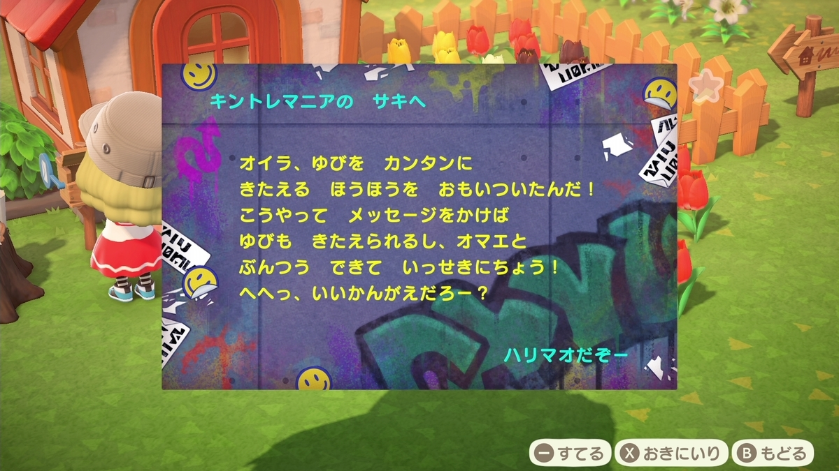 f:id:saki_yukino:20200414193051j:plain