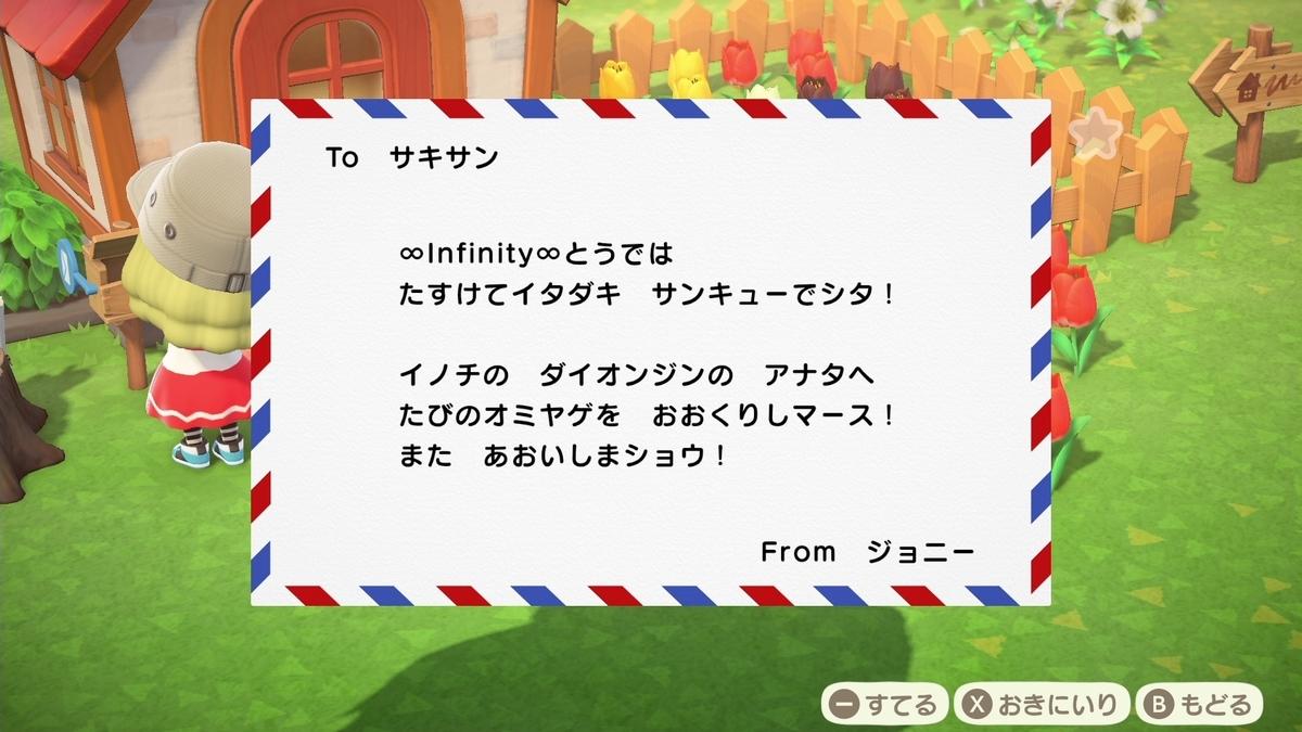 f:id:saki_yukino:20200415181930j:plain