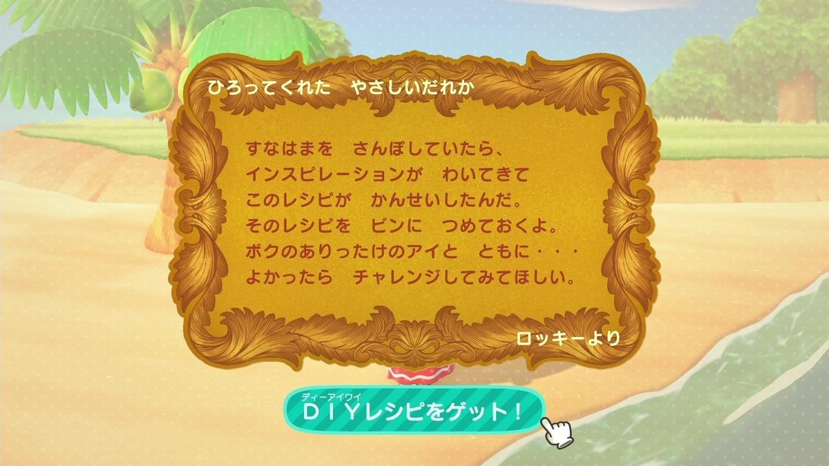 f:id:saki_yukino:20200415181935j:plain