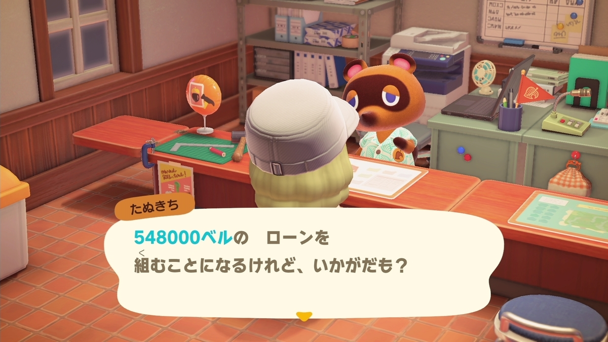 f:id:saki_yukino:20200417211302j:plain