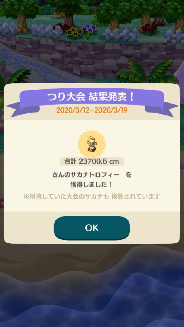 f:id:saki_yukino:20200418234228p:plain