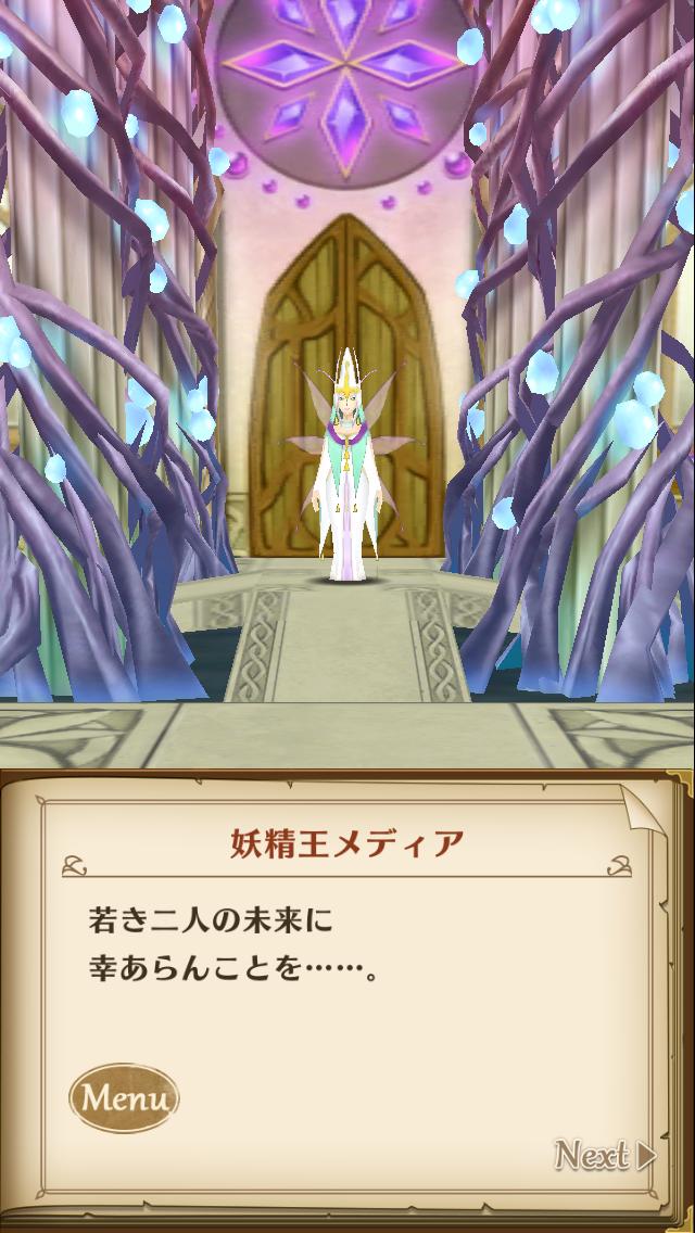 f:id:saki_yukino:20200420140856p:plain
