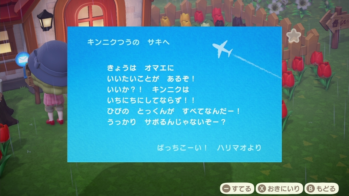 f:id:saki_yukino:20200422193035j:plain