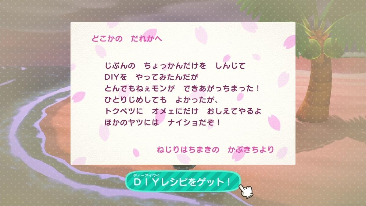 f:id:saki_yukino:20200422193114j:plain