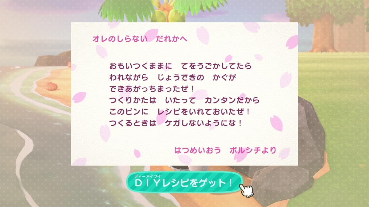 f:id:saki_yukino:20200423202128j:plain