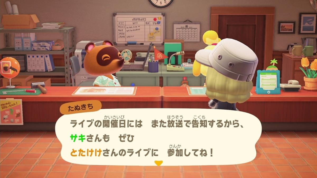 f:id:saki_yukino:20200423202157j:plain