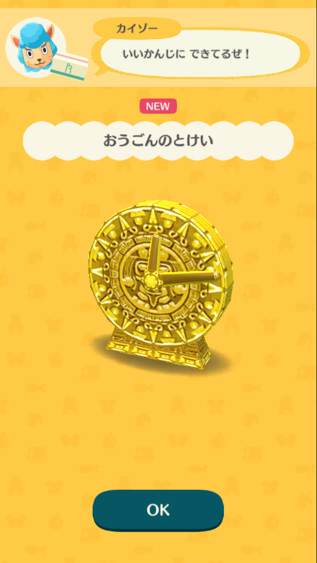 f:id:saki_yukino:20200424003750p:plain
