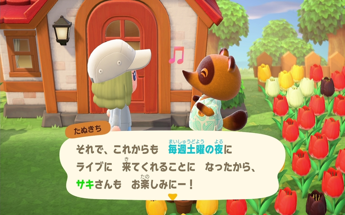 f:id:saki_yukino:20200424213914j:plain