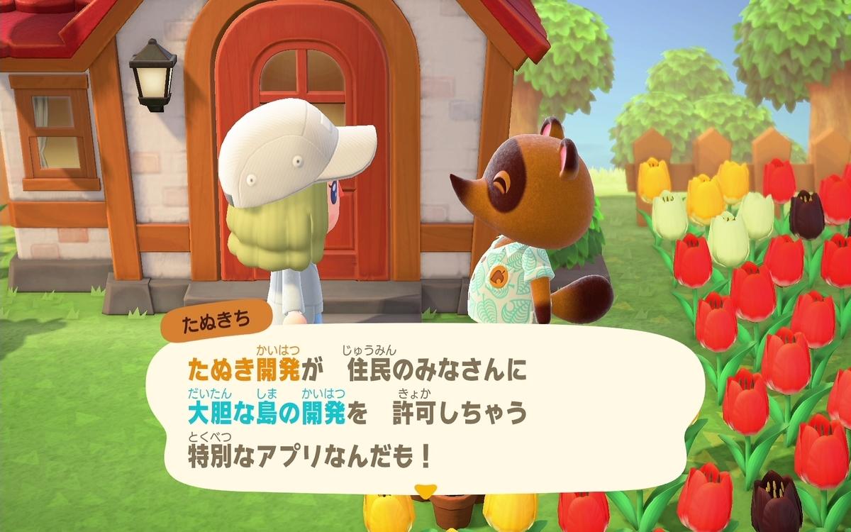 f:id:saki_yukino:20200424213918j:plain