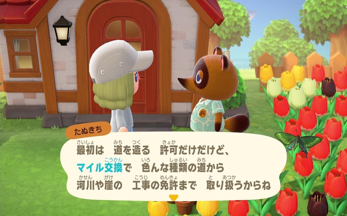 f:id:saki_yukino:20200424213922j:plain