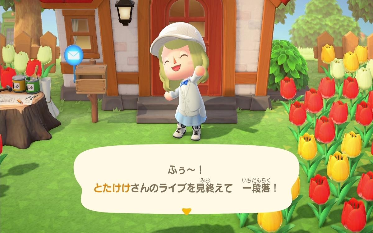 f:id:saki_yukino:20200424213927j:plain