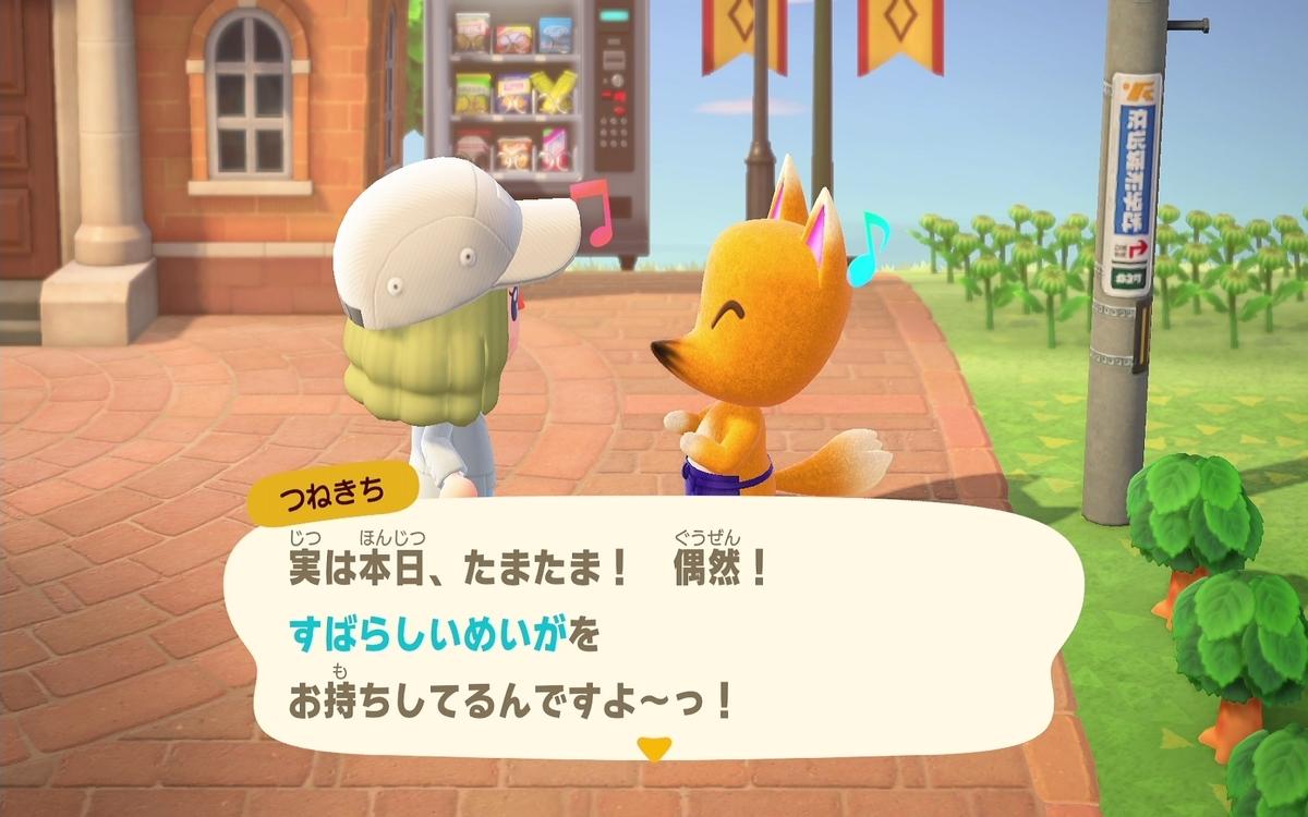 f:id:saki_yukino:20200424213934j:plain