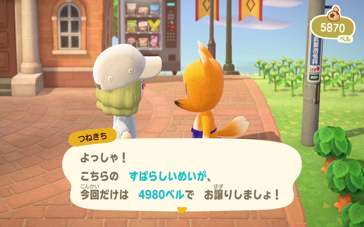 f:id:saki_yukino:20200424213942j:plain