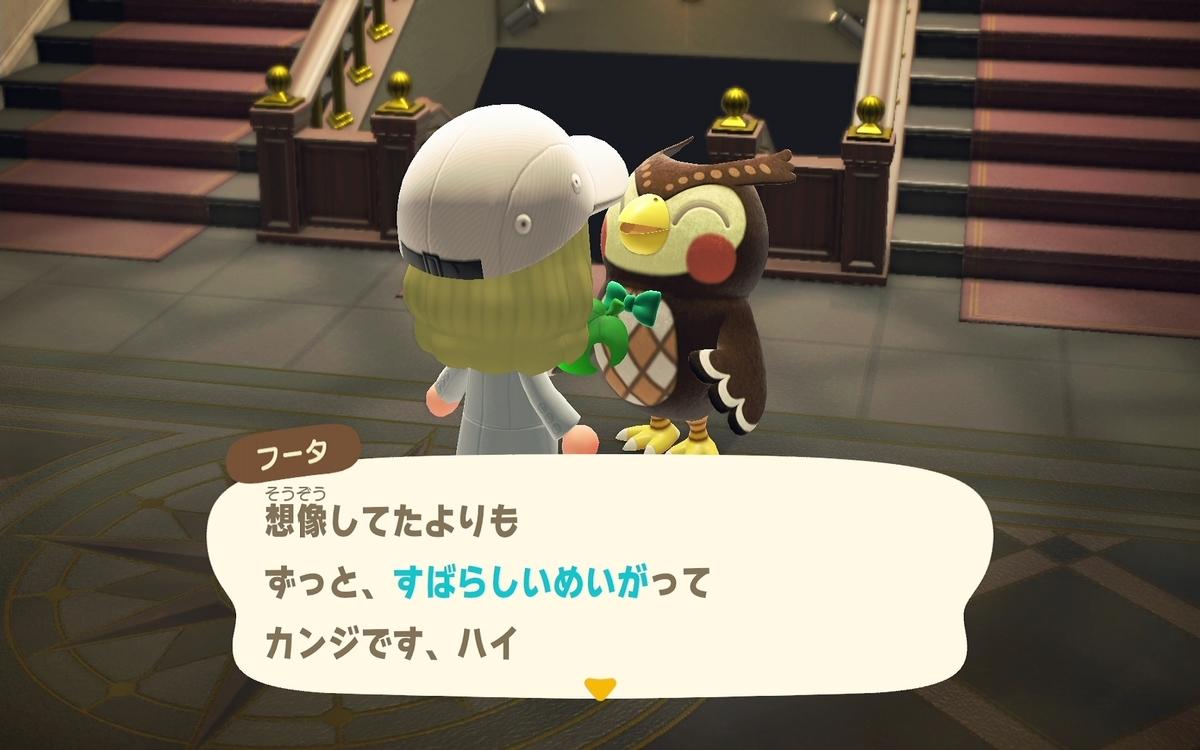 f:id:saki_yukino:20200424213955j:plain