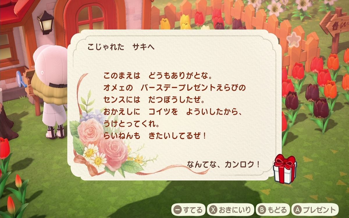 f:id:saki_yukino:20200425201821j:plain