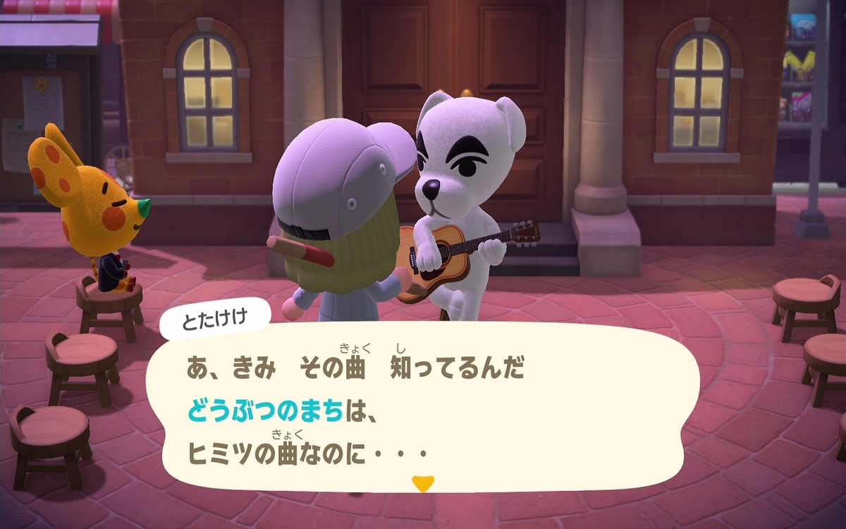 f:id:saki_yukino:20200425201833j:plain