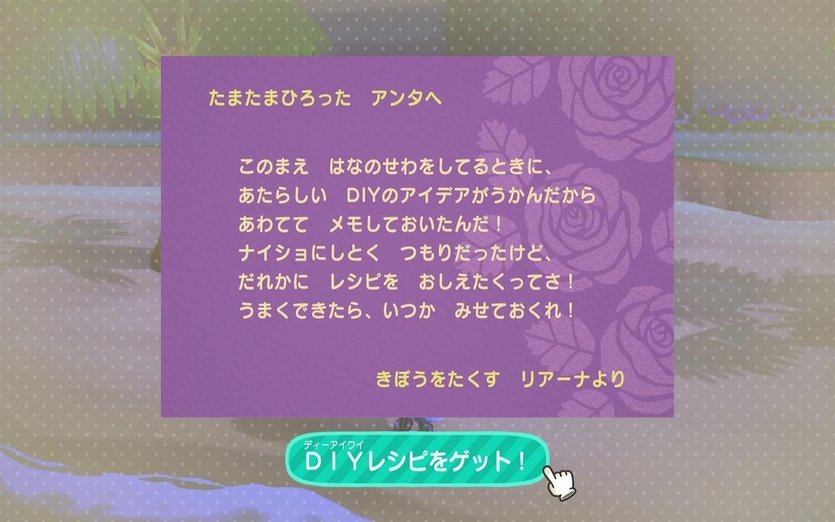 f:id:saki_yukino:20200426213341j:plain