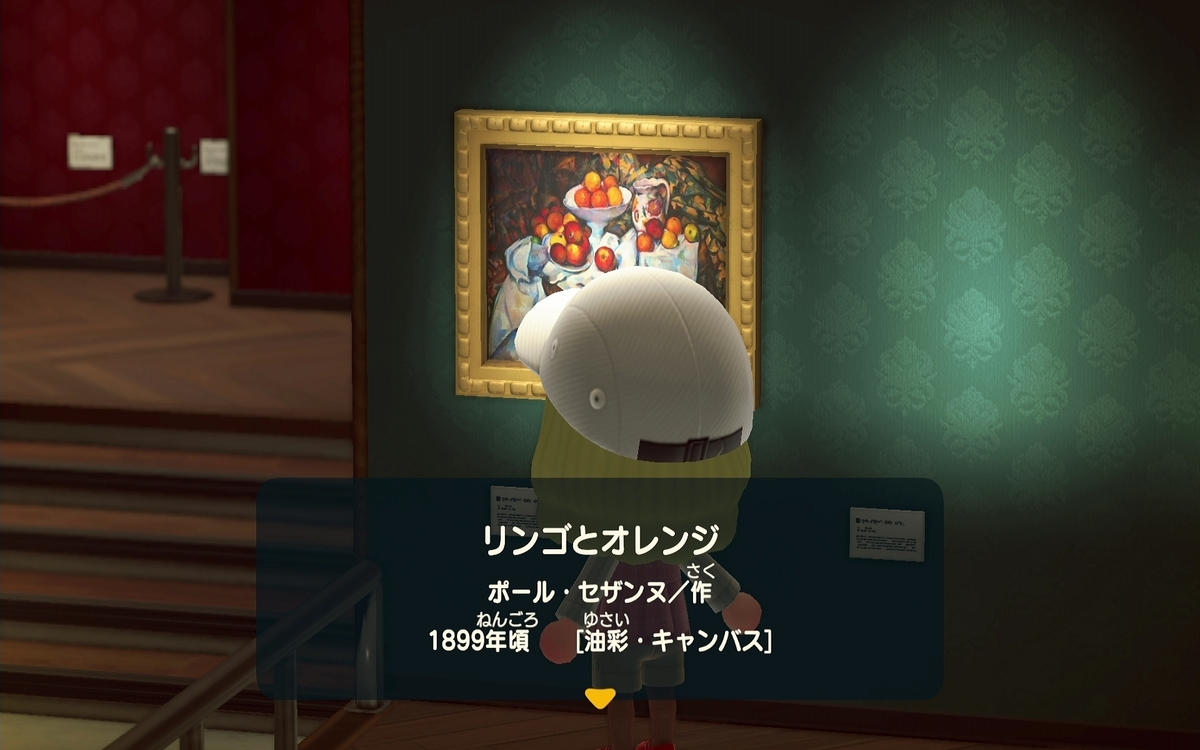 f:id:saki_yukino:20200426213350j:plain