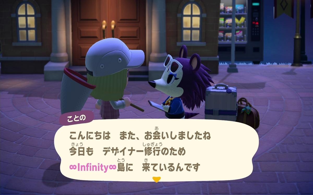 f:id:saki_yukino:20200428022352j:plain