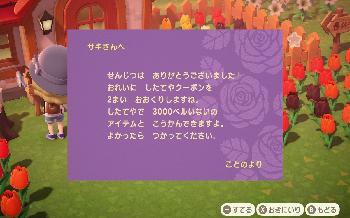 f:id:saki_yukino:20200428221826j:plain