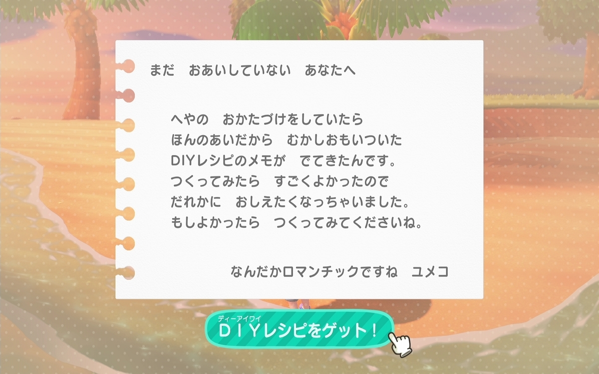 f:id:saki_yukino:20200428221832j:plain