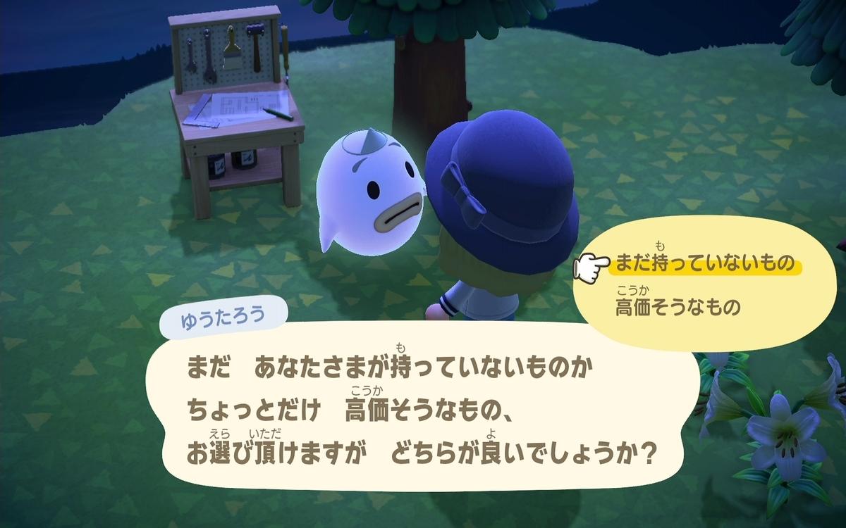 f:id:saki_yukino:20200428221911j:plain
