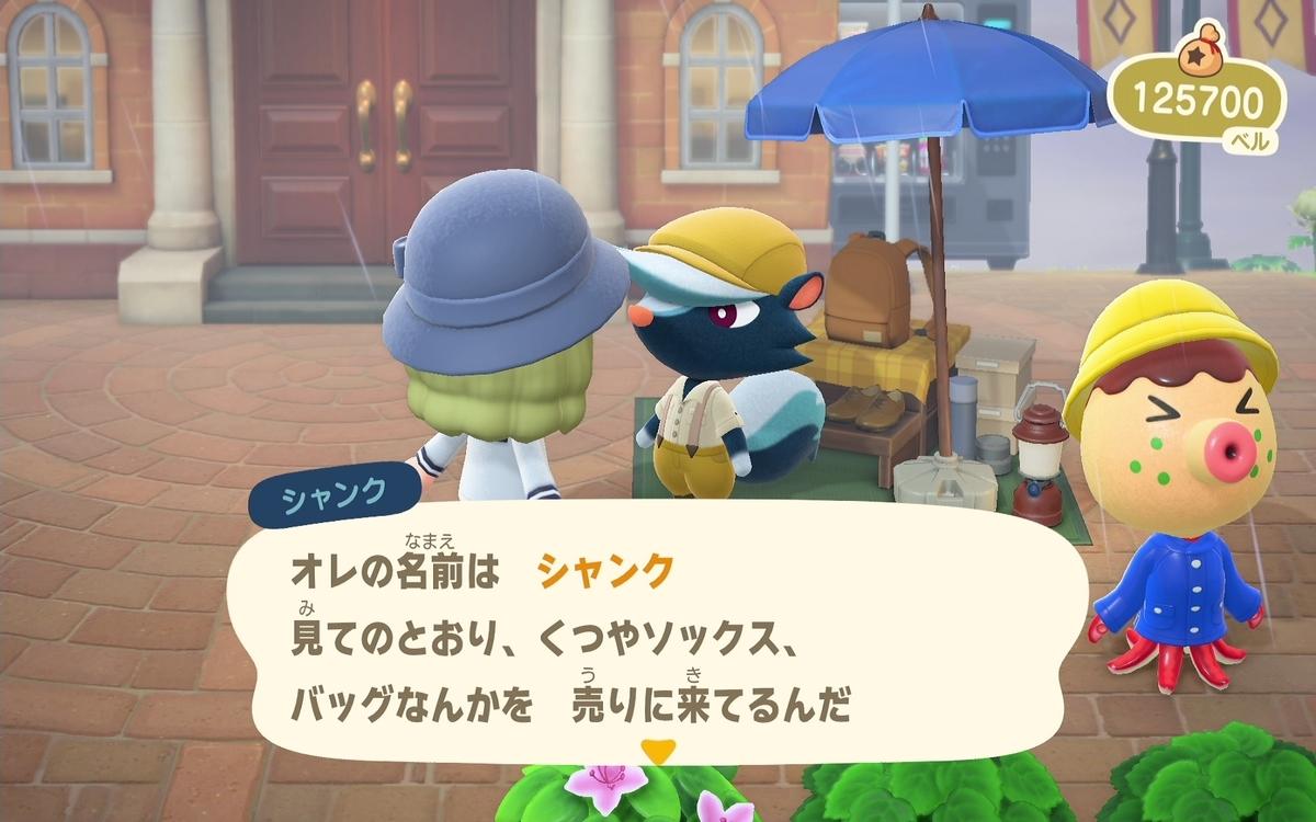 f:id:saki_yukino:20200429141223j:plain
