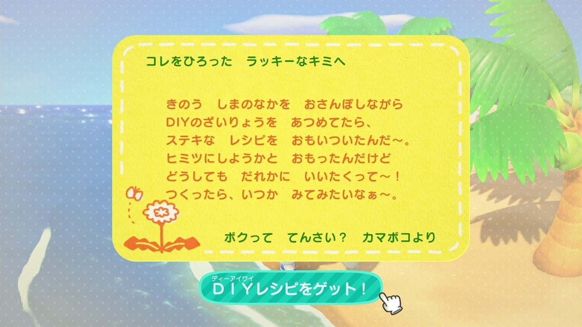 f:id:saki_yukino:20200501171302j:plain