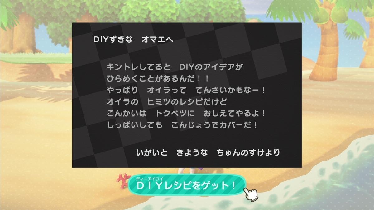 f:id:saki_yukino:20200502151455j:plain
