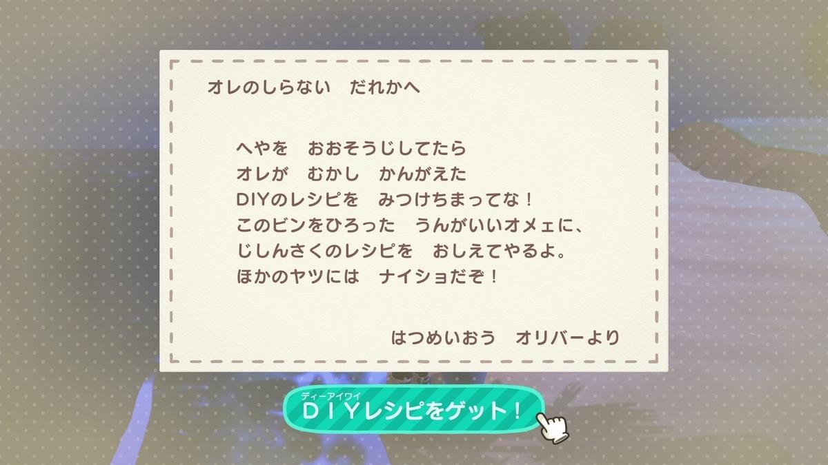 f:id:saki_yukino:20200503211414j:plain