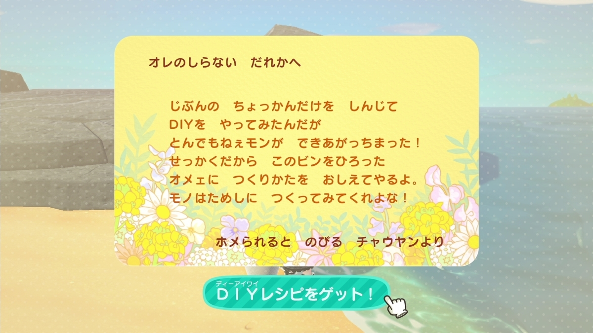 f:id:saki_yukino:20200504202539j:plain