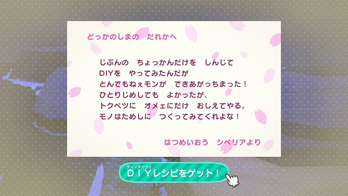 f:id:saki_yukino:20200505223001j:plain