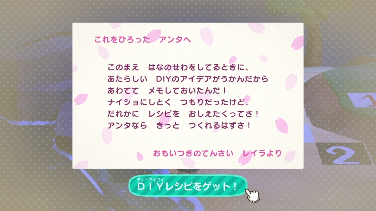 f:id:saki_yukino:20200506215636j:plain