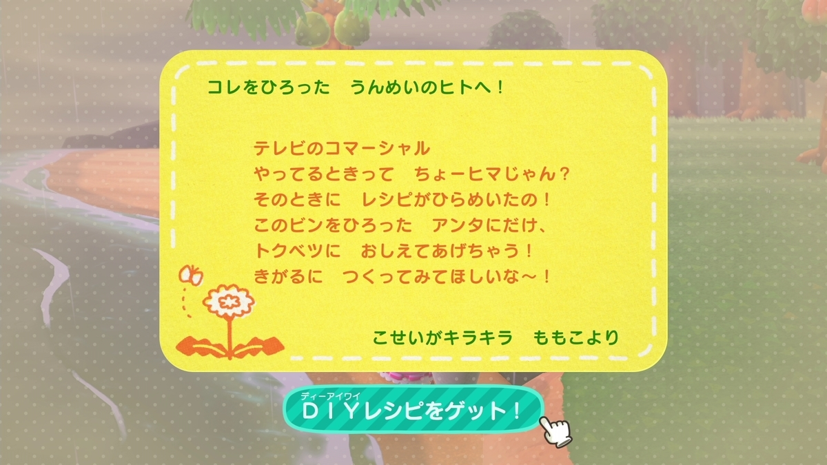 f:id:saki_yukino:20200507230411j:plain