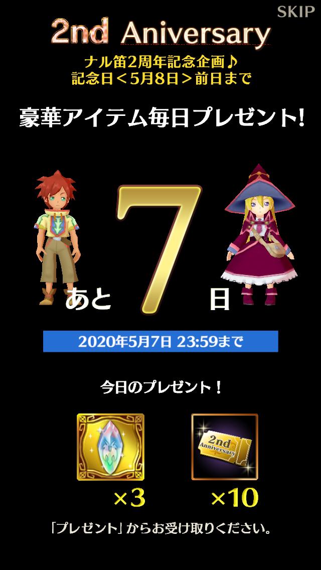 f:id:saki_yukino:20200508131445p:plain