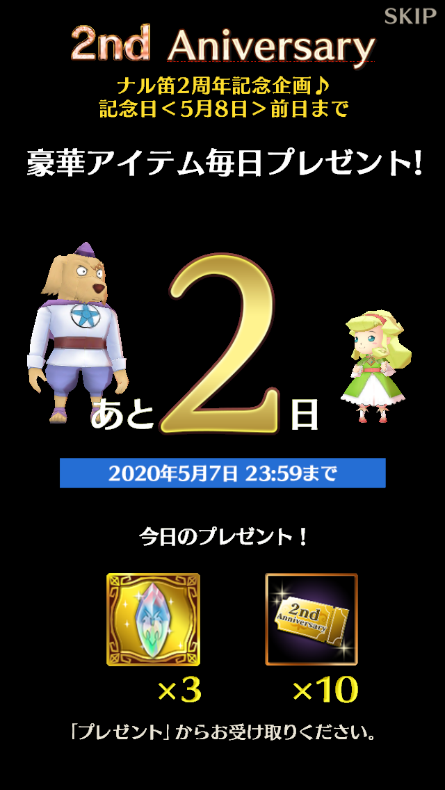 f:id:saki_yukino:20200508141833p:plain