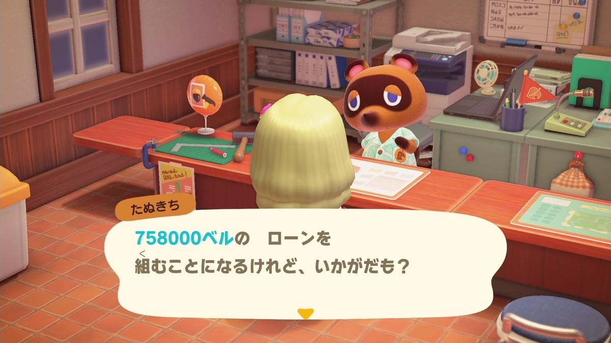 f:id:saki_yukino:20200508210500j:plain